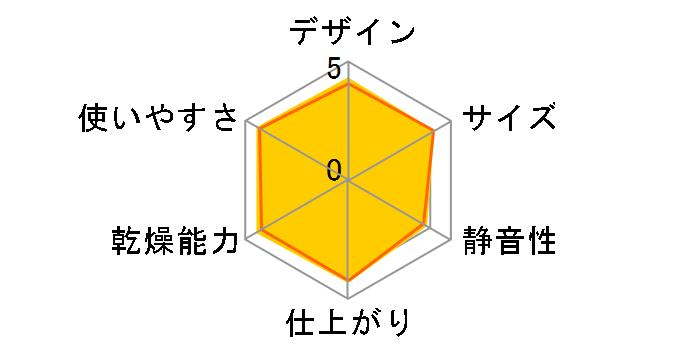 アッとドライ HFK-VH700(N) [シャンパンゴールド]