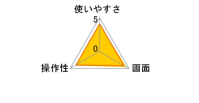 シャボン6 T-542WT [ホワイト]