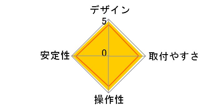 LX デスクマウントアーム 45-490-216 [ホワイト]