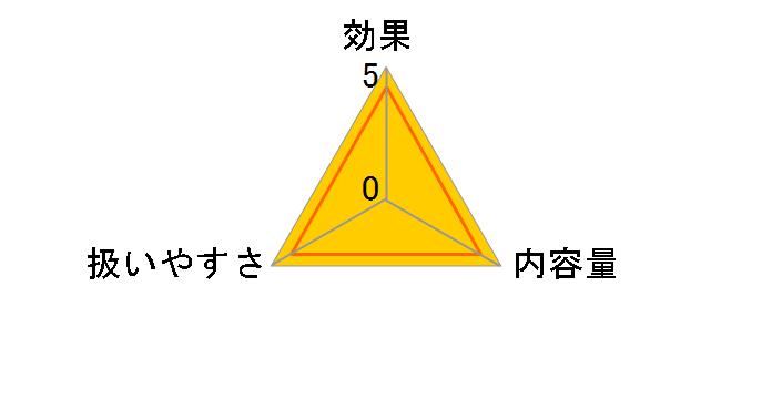バイオクレン ワン スーパークリア 360mlx2本