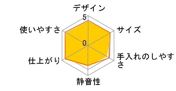 MICHIBA KITCHEN PRODUCT 匠味米 MB-RC52B [ブラック]