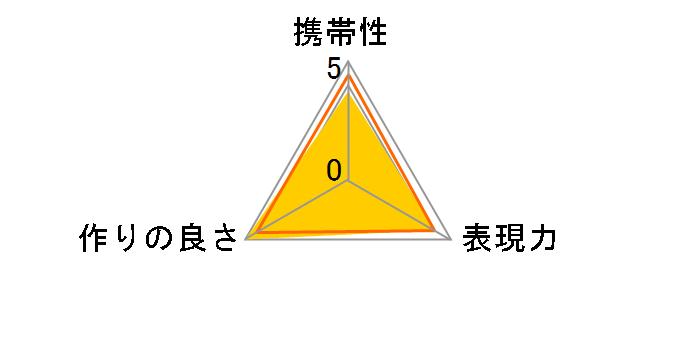 TCL-X100II [シルバー]