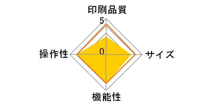 ネームランド KL-M50