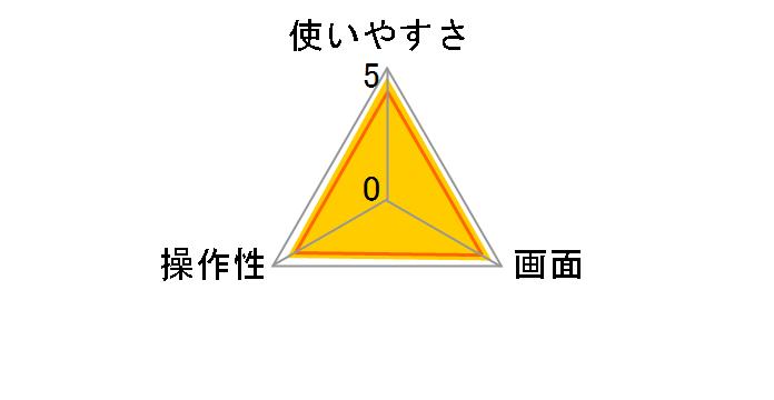 時計付大画面タイマー T-566WT [ホワイト]