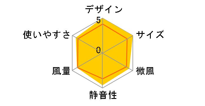 kamomefan FKLS-201D-SI [シルバー]