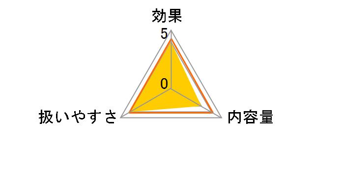コンプリート リバイタレンズ 60ml