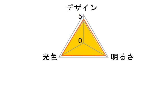 ECOHiLUX LDR5N-H-S6 [昼白色]