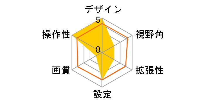 HCE-C4000D-AL [ブラック]