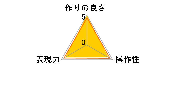 58 S MC-UV N
