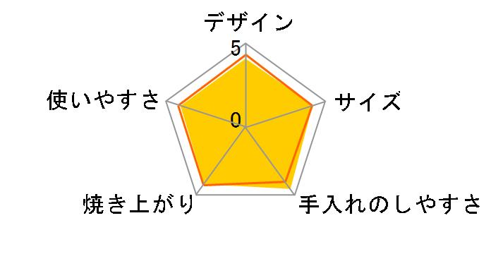 こんがり倶楽部 ET-GB30