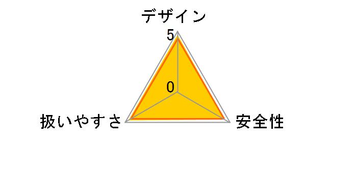WH36DA (2XP) [アグレッシブグリーン]