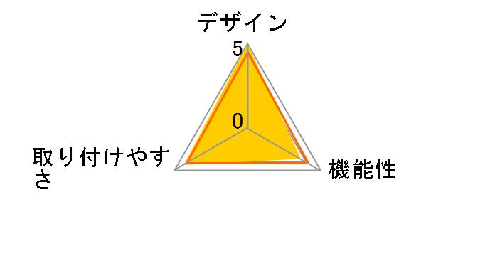 FM-09 [ブラック]