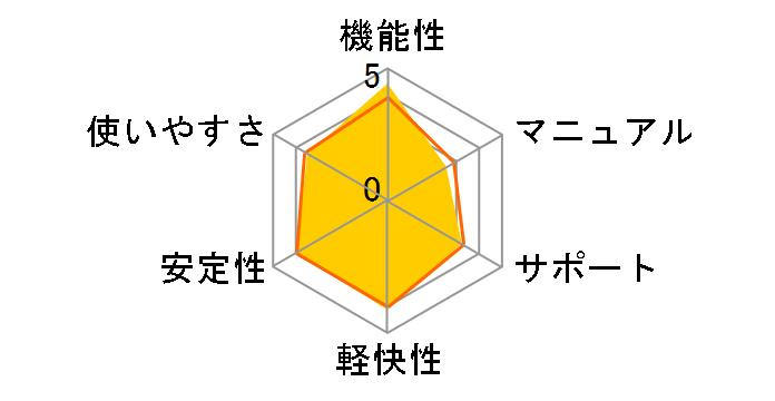 Windows 10 Pro 日本語版 FQC-10185
