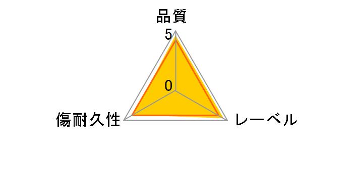 VBE130NP50SJ1 [BD-RE 2倍速 50枚組]