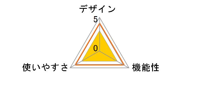 エクリア リフリー HCM-P012G1BU [ブルー]