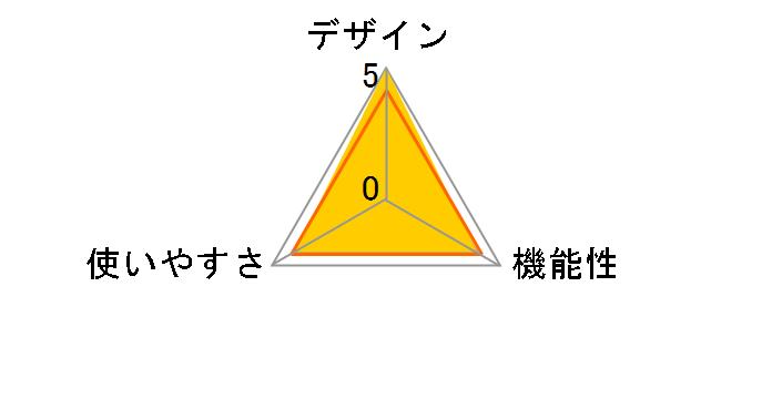 エクリア リフリー HCM-P011G3XBU [ブルー]