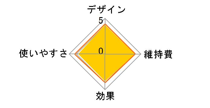 シルク・エキスパート BD-5004