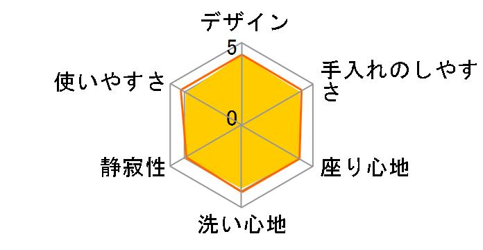 ビューティ・トワレ DL-EMX10