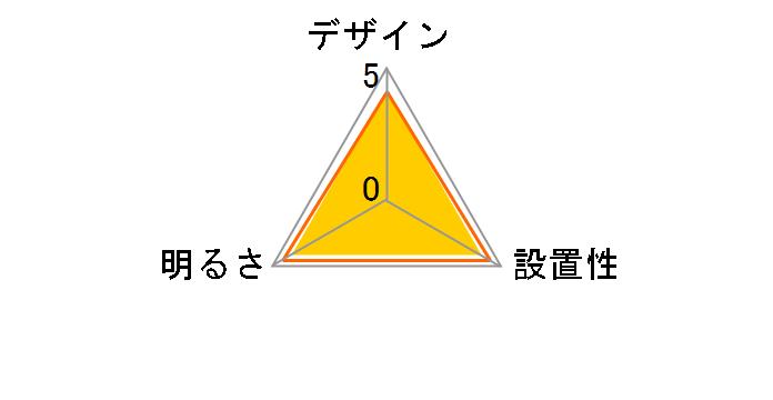 ECOHiLUX CL6D-5.1