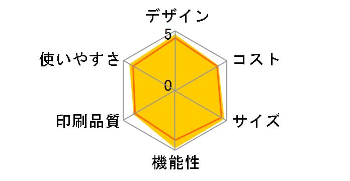 おたっくす KX-PD515DL-W [ホワイト]