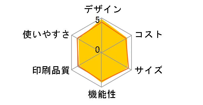 おたっくす KX-PZ510DL-N [ピンクゴールド]