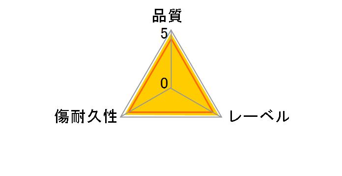 11BNE1VSPS2 [BD-RE 2倍速 11枚組]