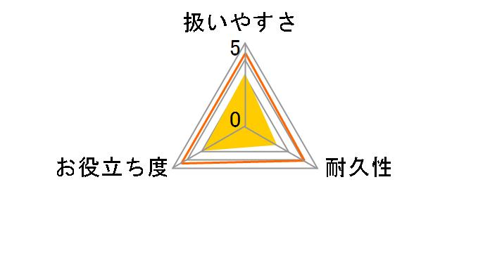 充電式バスポリッシャー VS-H012