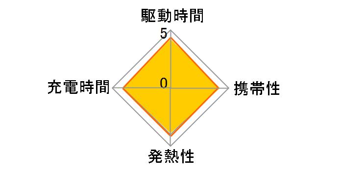 充電式エボルタ 単3形 4本パック(スタンダードモデル) BK-3MLE/4BC