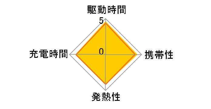eneloop pro 単3形 4本パック(ハイエンドモデル) BK-3HCD/4C