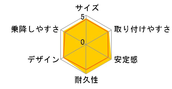 cbx ソリューション 2フィックス [コージーブラック]