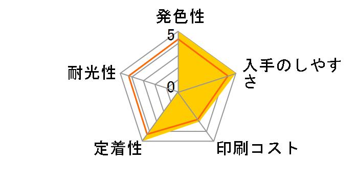 LC3139C [シアン]
