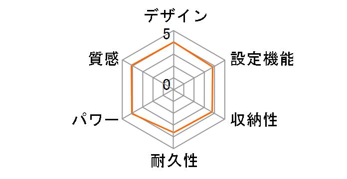 あったかパーソナルマット SB-HP900(IV) [アイボリー]