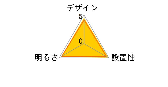 LEC-AH2010PH
