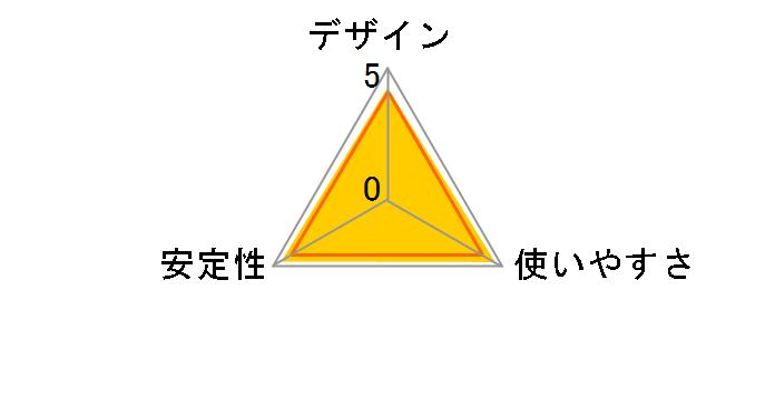 BSH4A120U3BK [ブラック]