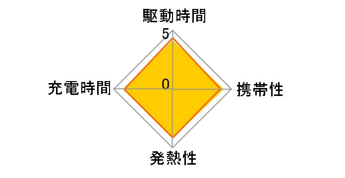 充電式エボルタ 単4形 4本パック(スタンダードモデル) BK-4MLE/4BC