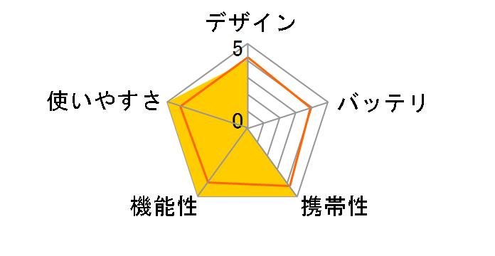 らくらくまんぽ EX-350(N) [ネイビー]