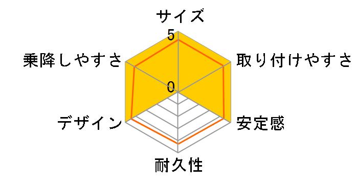 クルムーヴ スマート エッグショック JK-550 (GL) [グレー]