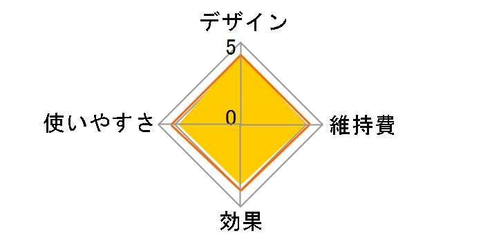 光エステ ES-WP81