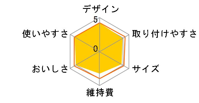 アルカリイオン整水器 TK-AS46-W [パールホワイト]