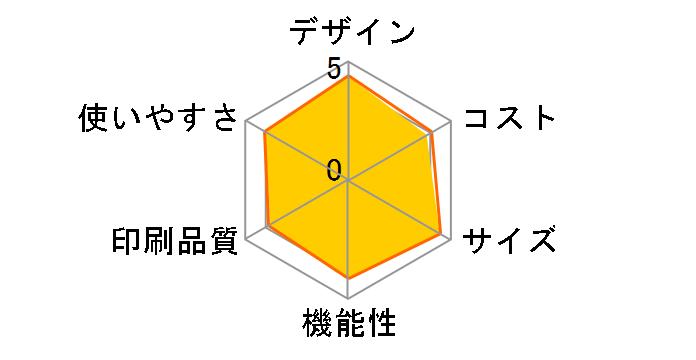 おたっくす KX-PD725DL-W [ホワイト]