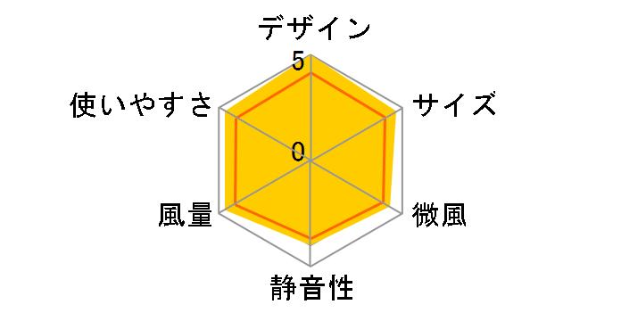 KPF-0993/P [ピンク]