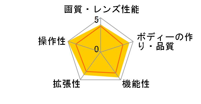 Do・Nature 冒険キット STV-7