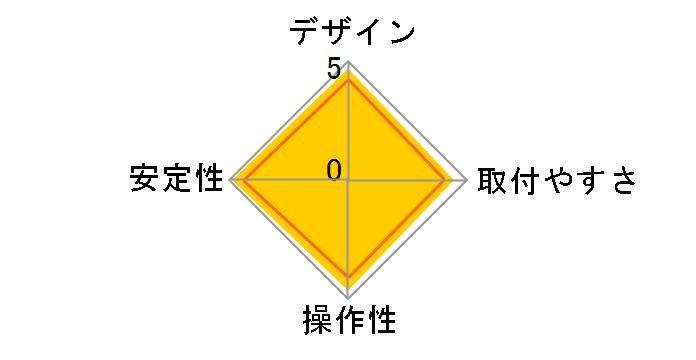 LX デスクマウントアーム 45-241-224 [ブラック]