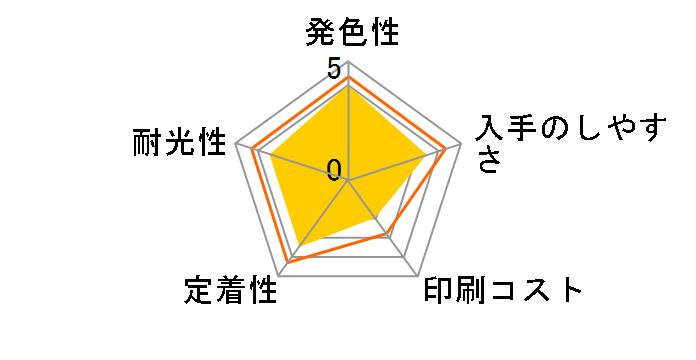 BC-361 [3色カラー]