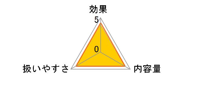 Cキューブ ソフトワンモイストa 500mlx3本