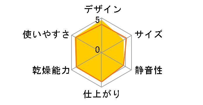 アッとドライ HFK-VS2000(S) [プラチナ]