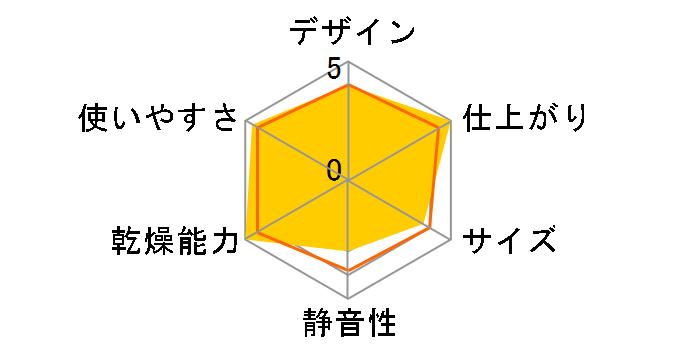 乾太くん RDT-54S-SV [LPガス]