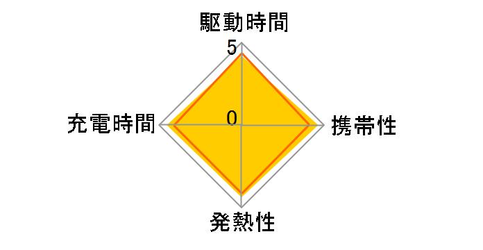 USB充電式リチウムイオン電池 単3形 4本パック BMB-MR3