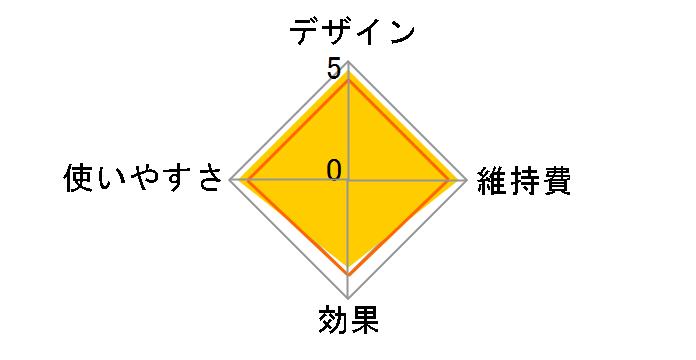 光エステ ES-WP82