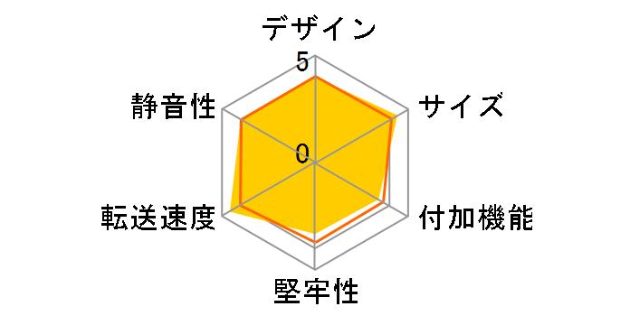 HDE-16 [ブラック]